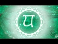 Reiki for Heart Chakra | Balance for the Fourth Chakra | Anahata Energy Healing