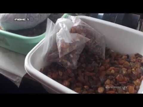 На Рівненщині вилучили рекордну тонну бурштину [ВІДЕО]