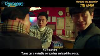 Nonton  Eng Sub  Room No 7 Main Trailer 2017 Film Subtitle Indonesia Streaming Movie Download
