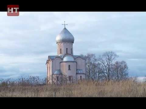 Новгородские реставраторы завершили очередной этап восстановления фресок церкви Спаса на Нередице