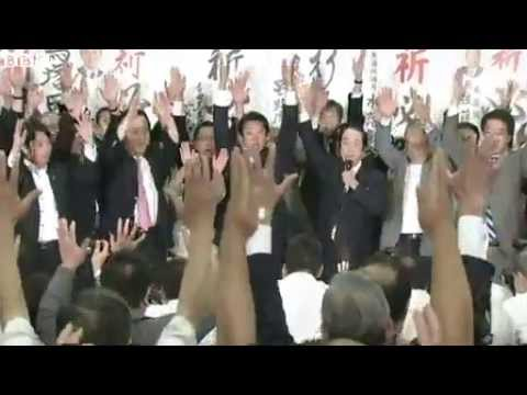 Japan election  Abe 'wins key upper house vote'