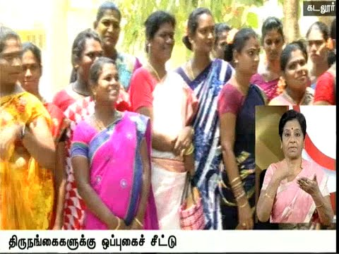 Special-camps-for-modifying-electoral-rolls-held-in-Cuddalore
