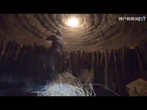 川西市黒川で一庫炭(菊炭)生産始まる