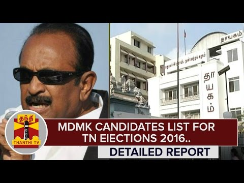 TN-Elections-2016--MDMK-Candidate-List-Released-ThanthI-TV