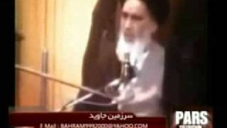 هنگامی که خمینی نقاب از چهره انداخت - Bahram Moshiri