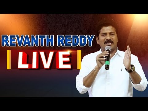 Revanth Reddy LIVE | Election Campaign at Kodangal | ABN LIVE