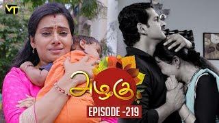 Video Azhagu - Tamil Serial | அழகு | Episode 219 | Sun TV Serials | 08 Aug  2018 | Revathy | Vision Time MP3, 3GP, MP4, WEBM, AVI, FLV November 2018