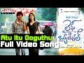 """Atu Itu Ooguthu"" Full Video Song - Life is Beautiful Movie"