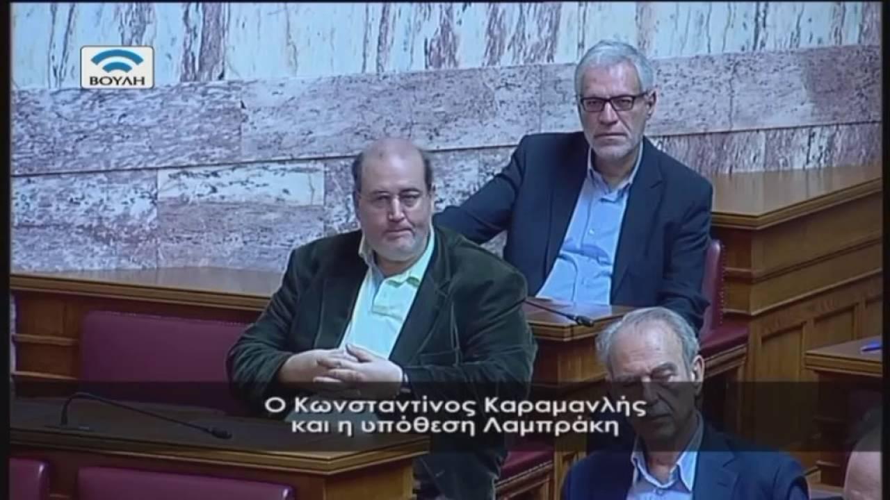 Δολοφονία Λαμπράκη: Η Ιστορική Συζήτηση 50 χρόνια μετά«Οι Πολιτικές Δυνάμεις»(Μέρος 2/4)