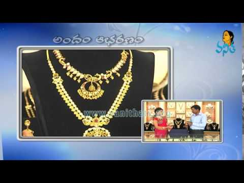 Latest Gold Long Haram Designs with Weight