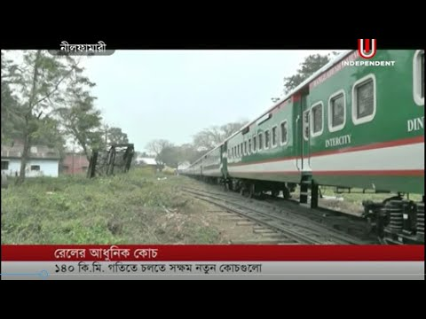 140/Km coach starts journey in country (23-02-2019) Courtesy: Independent TV