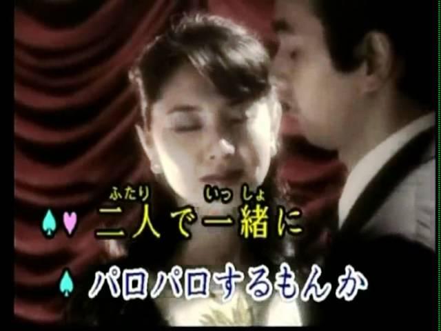 パロパロしないでねByケンジとエリサ(Paruparo Shinaidene Japanese version)