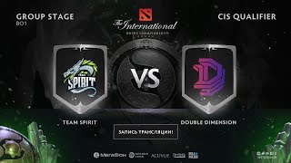 Team Spirit vs Double Dimension, The International CIS QL [Jam, Eiritel]