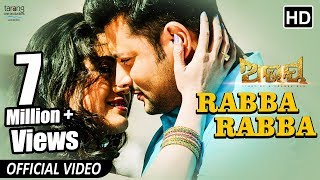 image of Rabba Rabba Official Video Song | Abhay Odia Film 2017 | Anubhav, Elina - TCP