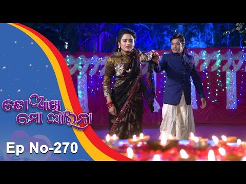 Video To Akhi Mo Aaina | Full Ep 270 | 10th Nov 2018 | Odia Serial - TarangTV download in MP3, 3GP, MP4, WEBM, AVI, FLV January 2017