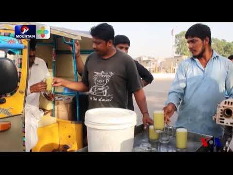 (पाकिस्तानमा गर्मीले दर्जनौंको मृत्यु...2 min 8 sec)