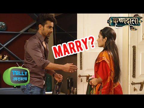 OMG! Aryan To Marry Shravani | Krishnadasi