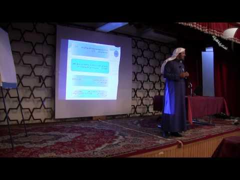 التشويق والتأثير في الحلقة القرآنية