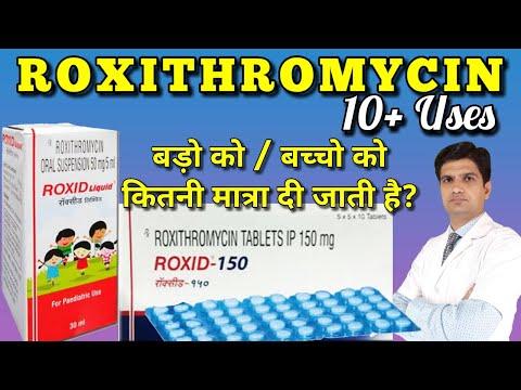 Roxithromycin   Roxithromycin tablets ip 150 mg   Roxithromycin syrup   Roxid 150   Roxid syrup