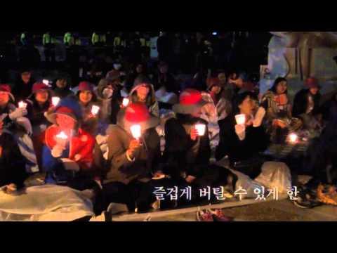 [영상뉴스] 4월 25일 경남도의회 앞 집중투쟁