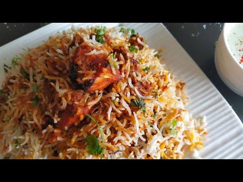 Smokey Chicken Tikka Biryani Recipe | Restaurant Style Chicken Tikka Biryani | Zulekhas Kitchen