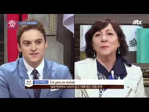 [Abnormal Summit] G12 Features to identify a body language 비정상회담 48회