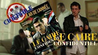 Nonton Les Chroniques Du Cin  Phile   Le Caire Confidentiel Film Subtitle Indonesia Streaming Movie Download