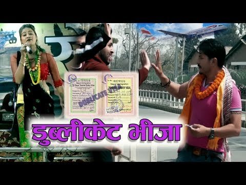 (दुब्लिकेट भिजा New Nepali roila dohori song Dublicate visa by Rupesh Neupane & Juna Shirish - Duration: 9 minutes, 54 seconds.)