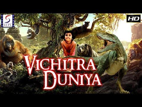 Vichitra Duniya - Dubbed Hindi Movies 2017 Full Movie HD l Sundeep Kishan Regina