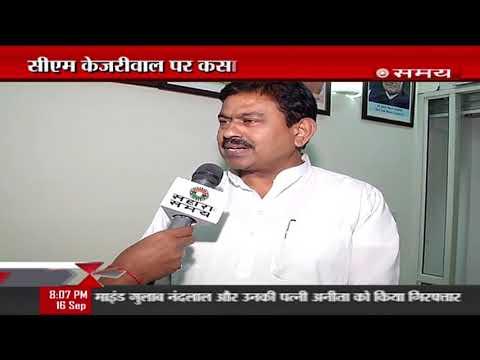 केंद्रीय गृह राज्यमंत्री अजय मिश्रा से खास बातचीत