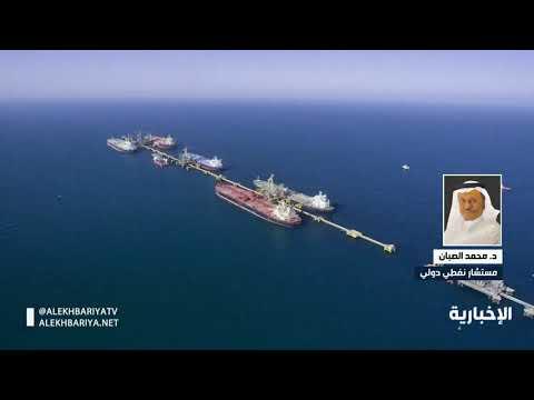 لقاء د.محمد الصبان في اموال ومسارات بقناة الاخبارية حول الأسباب التي أدت إلى ارتفاع أسعار النفط