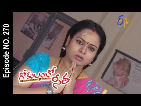 Gokulamlo-Seeta--13th-April-2016--గోకులంలో-సీత-–-Full-Episode-No-270