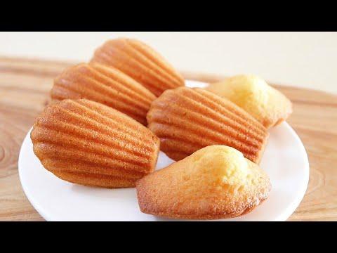 How to Make Lemon Madeleine / Easy Recipe