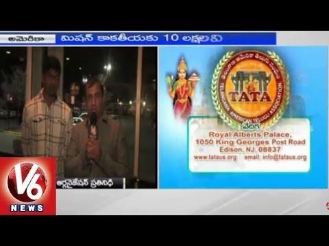 Telangana American Telugu AssociationTATA grand launch on April 5th in New Jersey27032015