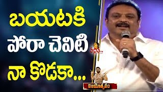 Video Naresh Superb and Emotional Speech @ Rangasthalam Vijayotsavam || Success Meet MP3, 3GP, MP4, WEBM, AVI, FLV April 2018