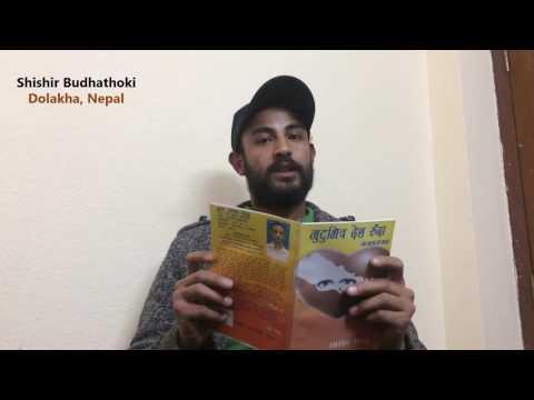 (Ghazal Bachan by Shishir Budhathoki - Najhuknuthyo...  114 sec)