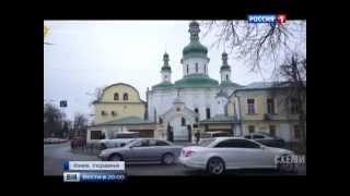 Кельи двухуровневые: патриарх Филарет распродал церковные земли под элитное жилье