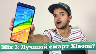 Распаковка Xiaomi Mi Mix 3: ПЕРВЫЙ удобный слайдер?
