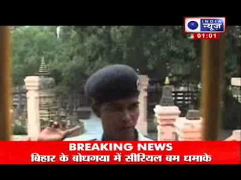 blasts - India News : Eight serial explosions today rocked the internationally renowned temple town of Bodh Gaya, including four in the Mahabodhi Temple complex, inju...