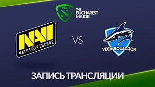 Natus Vincere vs Vega Squadron, Bucharest Major [Maelstorm, 4ce]