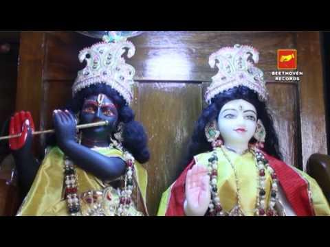 Video Radharani Naam Jodi Korore Chintan   রাধারানী নাম যদি কররে চিন্তন    New Bangla Bhakti Geeti   Mira download in MP3, 3GP, MP4, WEBM, AVI, FLV January 2017