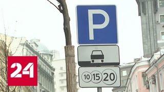 Столичные водители оплачивали парковку через приложение мошенников