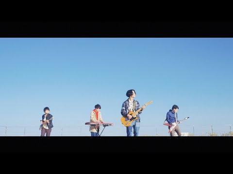 , title : 'マカロニえんぴつ「ミスター・ブルースカイ」 MV'