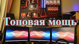 Комплектующие Материнская плата MSI Z170-A PROПроцессор Intel Core i5-6600K OEMОперативная память Kingston ValueRAM [KVR21N15D8/8] 8 ГбБлок питания Chieftec NITRO 85+ Series 750W [BPS-750C/C2]Кулер для процессора DEEPCOOL Neptwin V21 Тб Жесткий диск WD Blue [WD10EZRZ]240 Гб SSD-накопитель Corsair Force LS [CSSD-F240GBLS/F240GBLSB]Видеокарта ASUS GeForce GTX 980 STRIX OC [STRIX-GTX980-DC2OC-4GD5]Корпус Deepcool Tesseract SW-RD черныйМузыка - Vexento - Droplets (Inspiration)Killercats - KaibuRicky Mears & West District ft. Mona Moua - Rise