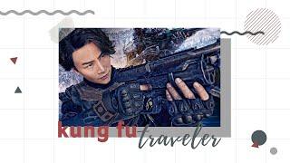 Trailer_PT - Kung Fu Traveler (2017)