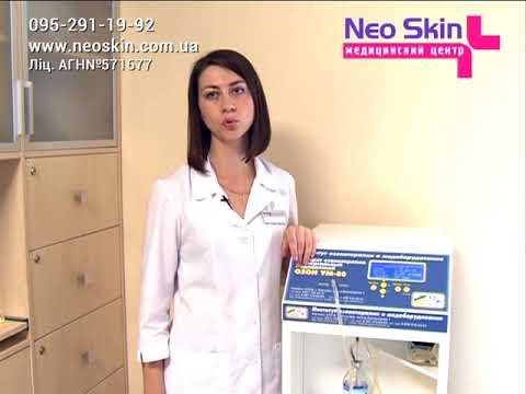 Лечение болезней озоном в медицинском центре