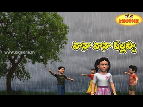 Vana Vana Vallappa | 3D Animation | Telugu Nursery Rhyme