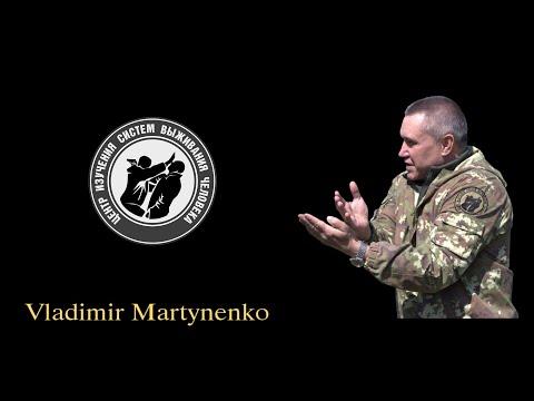 Американского морпеха удивило российское боевое искусство