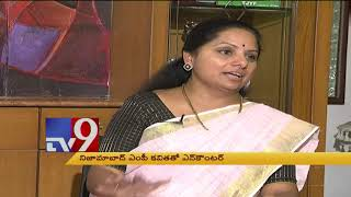 Video TRS MP Kavitha in Encounter with Murali Krishna  - TV9 MP3, 3GP, MP4, WEBM, AVI, FLV Desember 2018