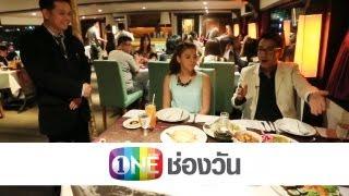 Food Prince 24 July 2013 - Thai Food